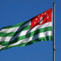 Процедура получения абхазского гражданства