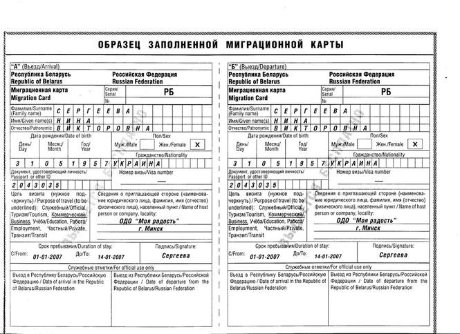 КИРО - Курский институт развития образования