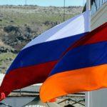 Процедура получения российского гражданства гражданами Армении