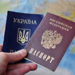 Получить гражданство РФ гражданам Крыма