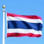 Как заполнить миграционную карту Таиланда в 2020 году