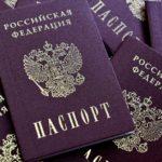 Какие документы нужны для получения гражданства РФ: перечень