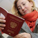Какие документы нужны для получения гражданства РФ по программе переселения?