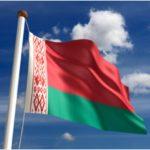 Способы и процедура получения гражданства Белоруссии