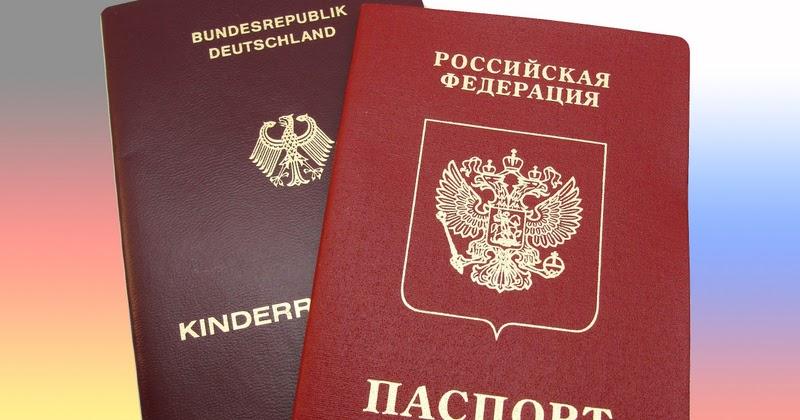 Можно ли в Германии иметь двойное гражданство