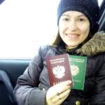 Отказ от гражданства Узбекистана
