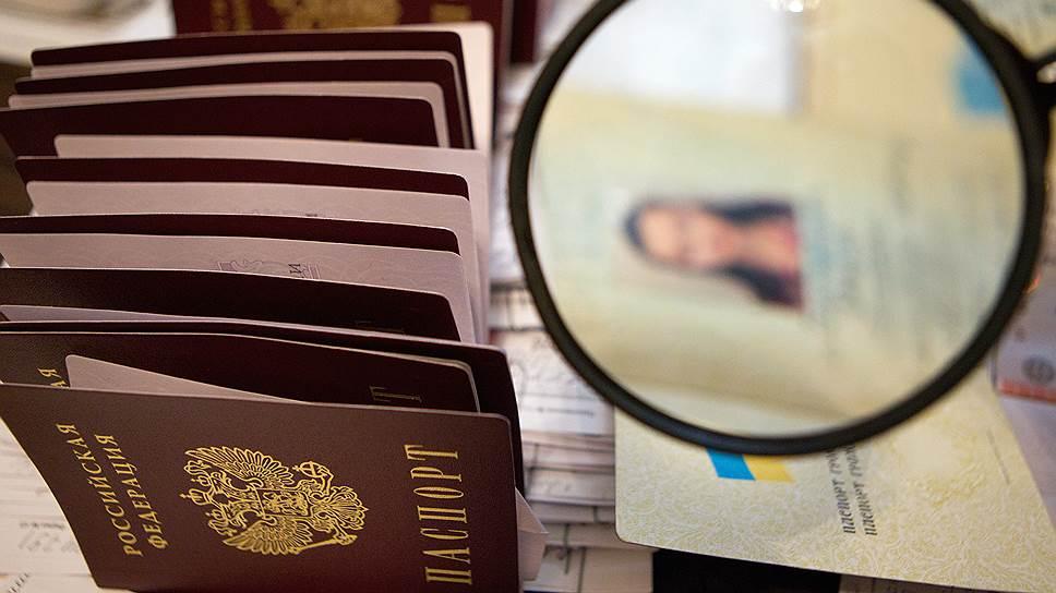Как получить гражданство РФ гражданам Крыма: порядок