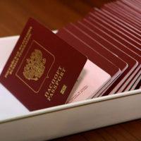 Порядок получения гражданства РФ гражданином Таджикистана в 2017 году