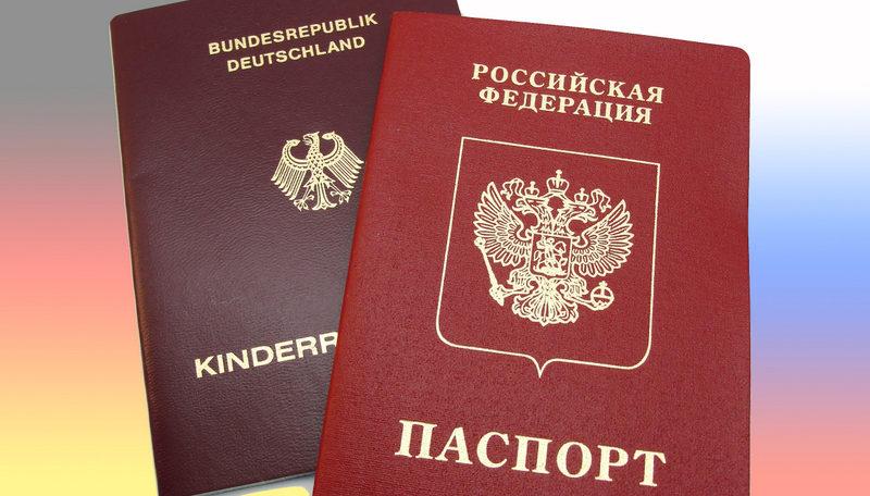 можно ли получить гражданство рф