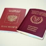 Двойное гражданство в России с какими странами разрешено список в 2018 году