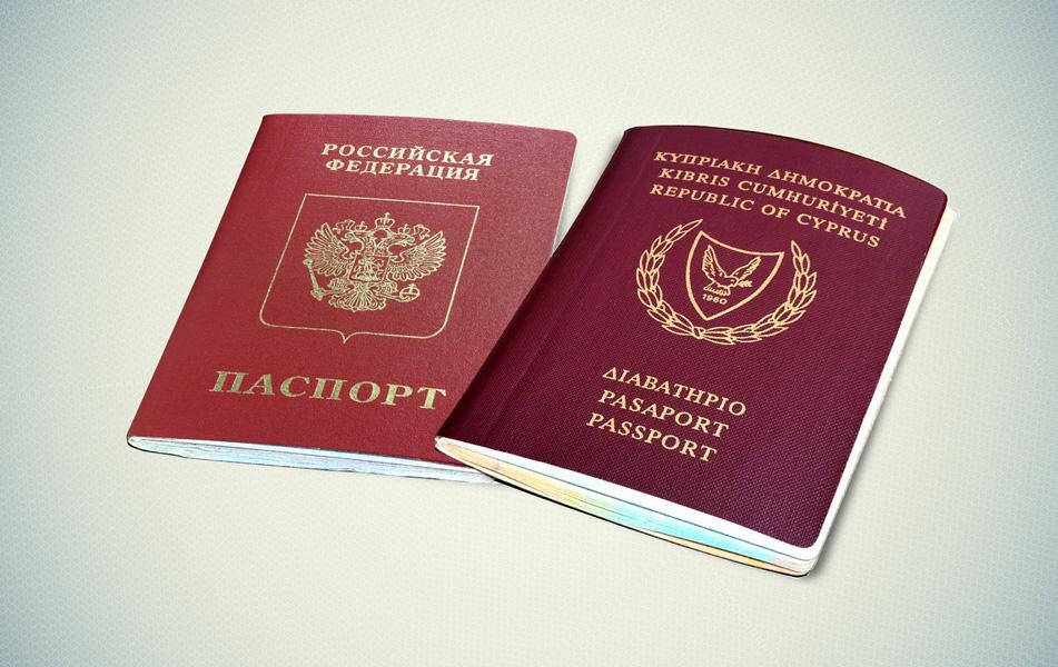 Как не платить за коммунальные услуги если двойное гражданство
