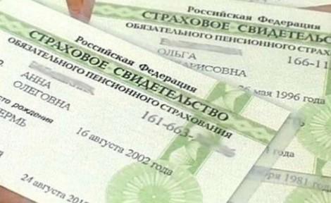 Как получить СНИЛС иностранному гражданину с РВП