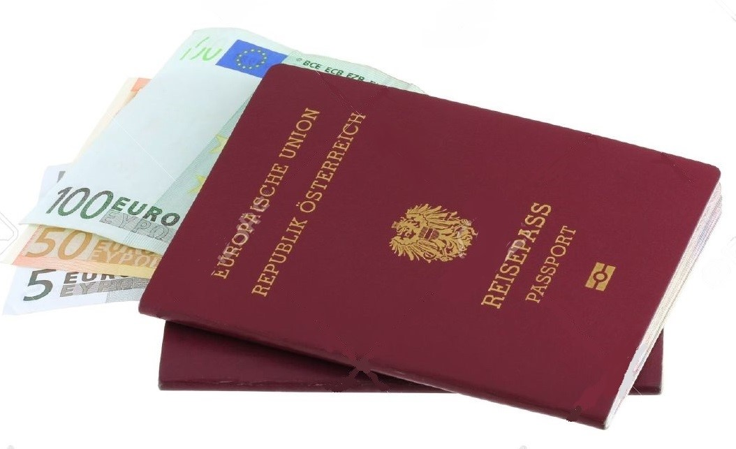 Гражданство Австри