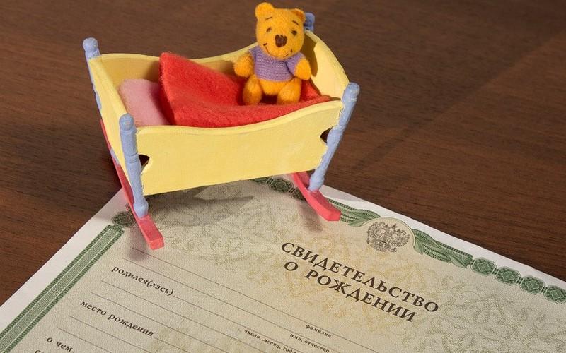 Какие документы нужны для оформления новорожденному гражданства