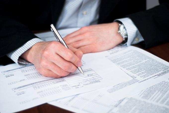 отделение фмс по адресу регистрации для оформления приглашения
