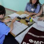 Получение гражданства беженцами Украины