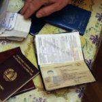 Второе гражданство