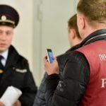Уведомление об увольнении иностранного гражданина 2019 ГУВМ (УФМС)