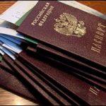 Как получить гражданство РФ гражданину Армении в 2018 году