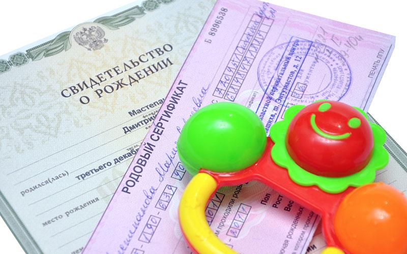 Имеют ли право в школе требовать вкладыш подтверждени¤ гражданства