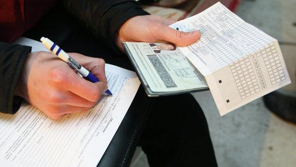 Какие документы нужны для регистрации иностранного гражданина в УФМС
