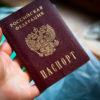 Документ, удостоверяющий наличие гражданства РФ