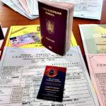 Как получить гражданство Румынии россиянам