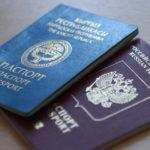 Процедура уведомления о двойном гражданстве