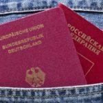 Как получить гражданство РФ гражданину Германии