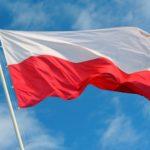 Процедура получения гражданства Польши