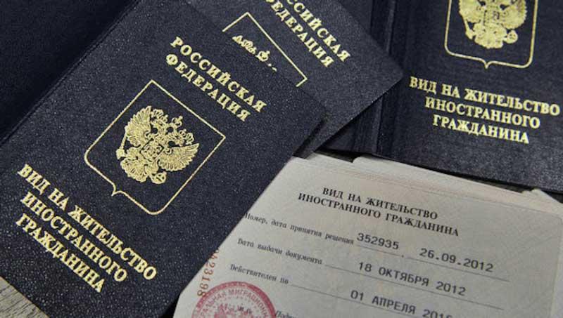 Лишение гражданства саакашвили