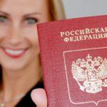 Помощь в получении гражданства РФ