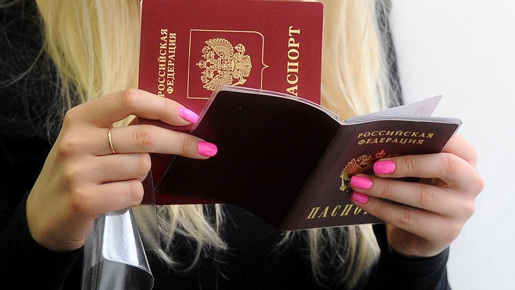 Кто делает сертификат русского языка для получения гражданства
