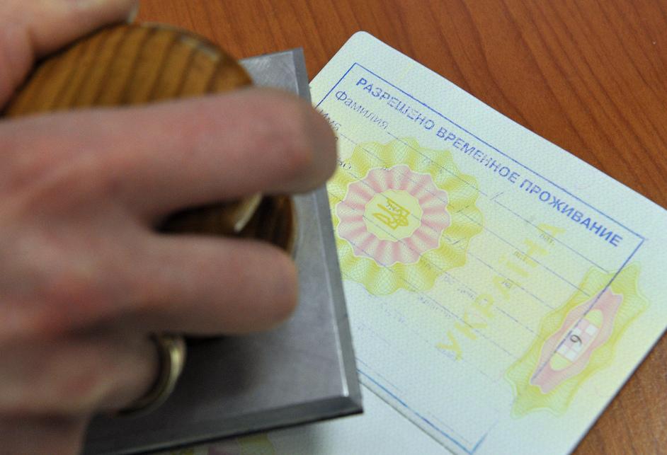 Программы для получения российского гражданства