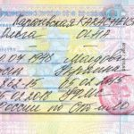 Можно ли с РВП переехать жить в другой регион России