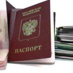Как получить гражданство РФ в упрощённом порядке