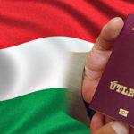Условия и процедура получения гражданства Венгрии