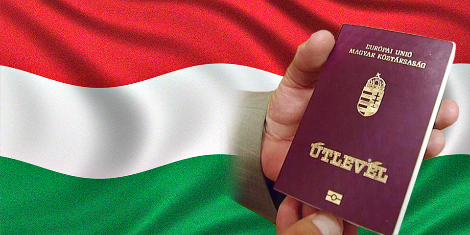 Как получить россиянину гражданство Венгрии
