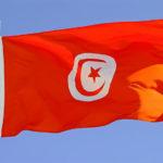 Как заполнить миграционную карту Туниса в 2019 году