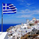Процедура получения гражданства Греции