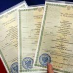 Основные аспекты оформления гражданства по рождению