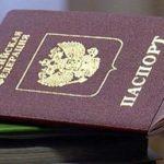Что такое реинтеграция?