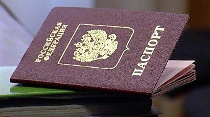 Компенсация за неиспользованный отпуск при увольнении берем налог на травматизмв 2019 году