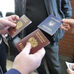 Что такое реинтеграция
