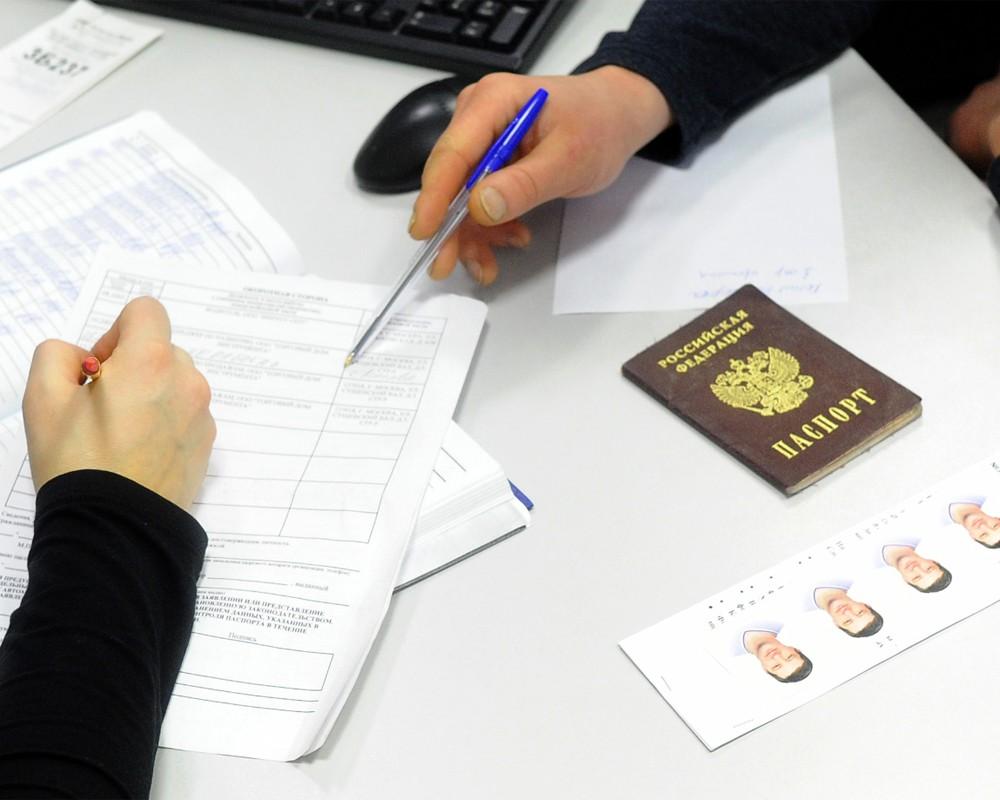 Ищу мужа для получения гражданства рф
