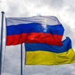 ВНЖ в России для граждан Украины: как получить в 2020 году?