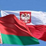 Пересечение границы Беларусь-Польша на автомобиле в 2020 году
