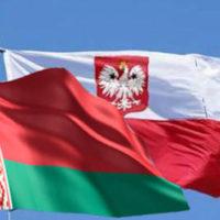 Пересечение границы Беларусь-Польша на автомобиле в 2017 году