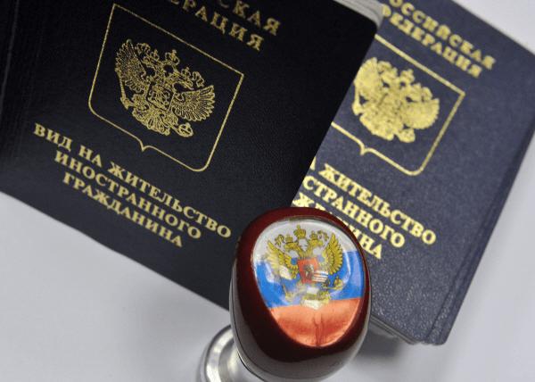 Продление вида на жительство в России в 2019 году: новый закон, документы, заявление