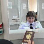 О миграционной карте России: что собой представляет, процедура получения